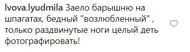 Полуголая Волочкова возмутила сеть шпагатом на морозе