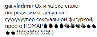 Українська ведуча здивувала еротичною фотосесією