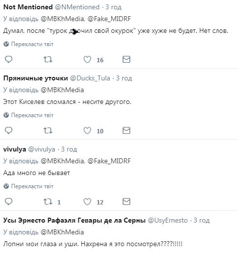 Пропагандист РФ зганьбився безглуздим виступом