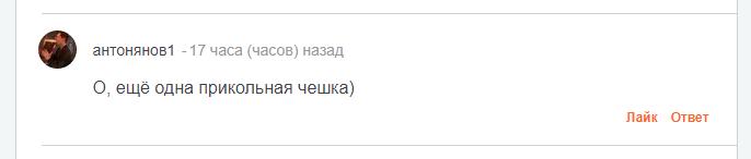 Моніка Кілнарова