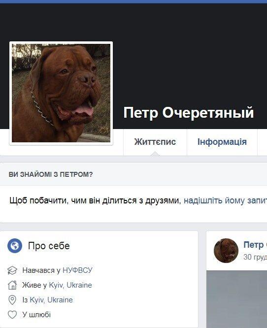 С одного удара: в элитном ЖК Киева ''собачник'' убил военного