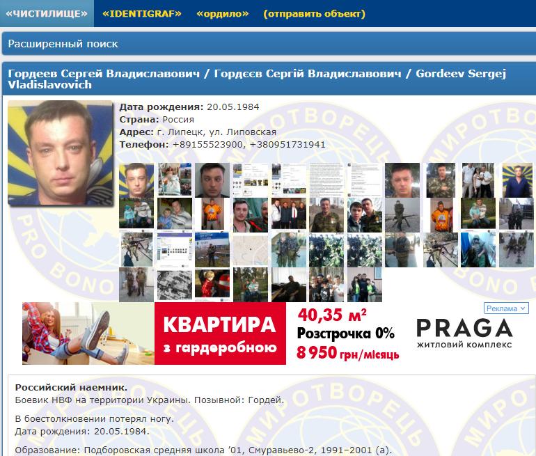 В ВСУ сообщили о смерти трех российский террористов
