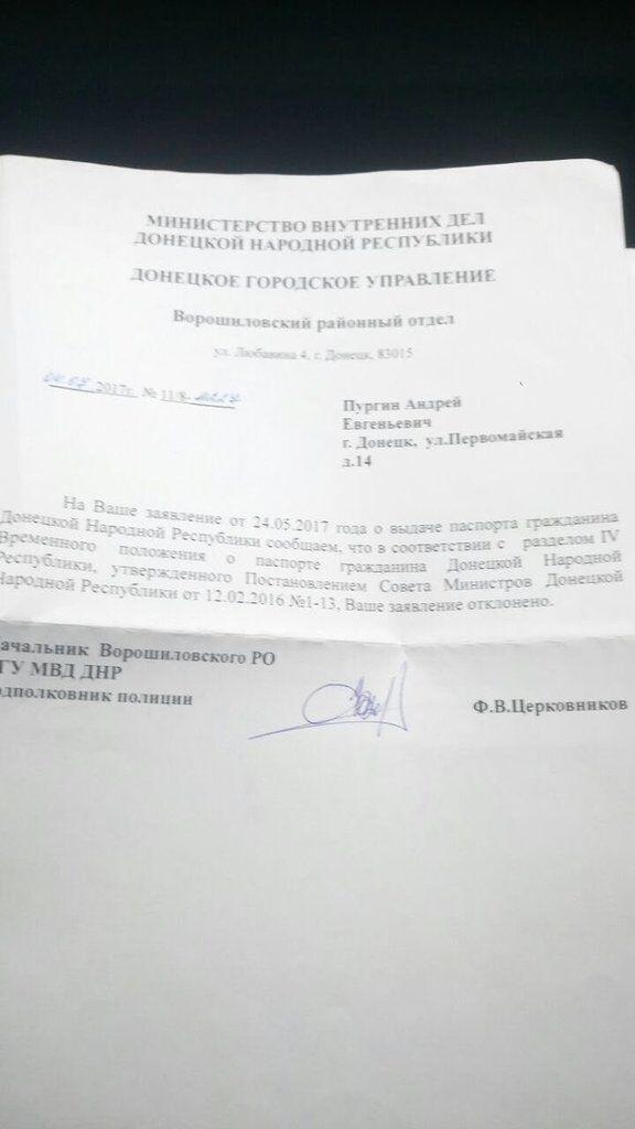 """Українці підняли на сміх безхатька-ідеолога """"ДНР"""""""