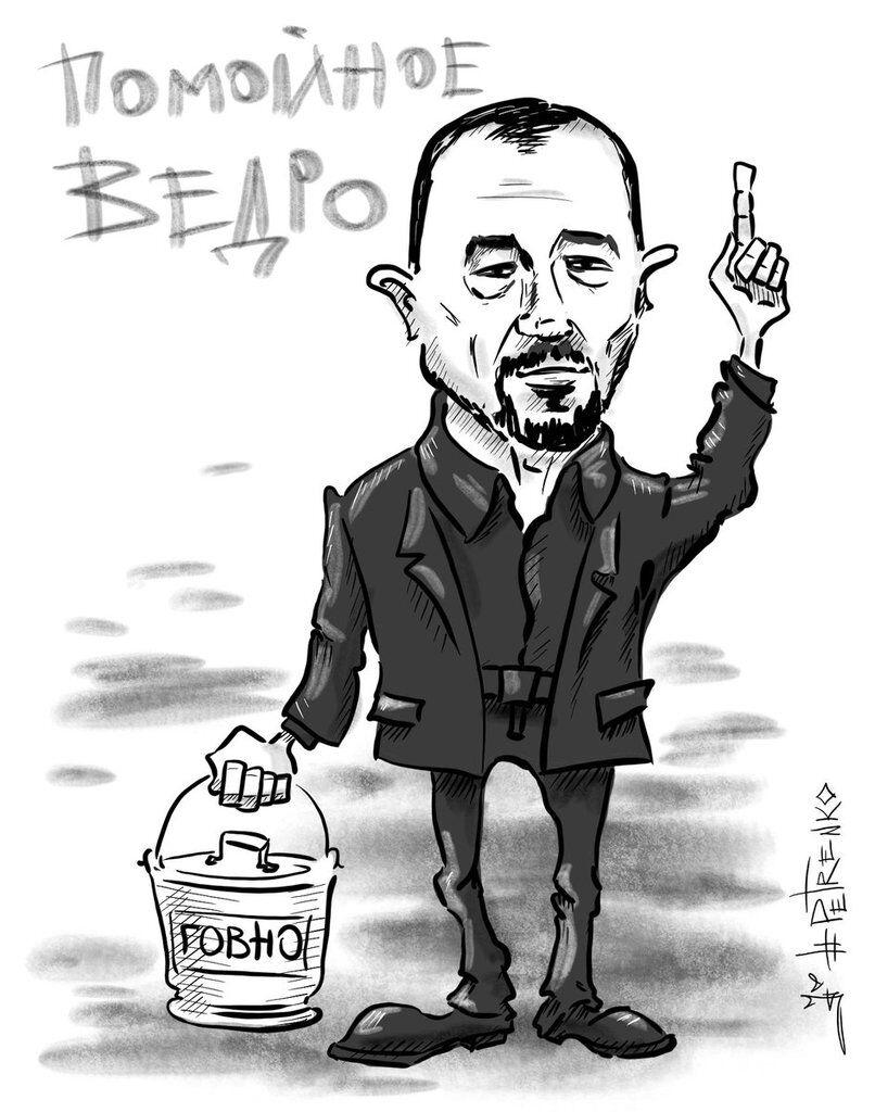 """Помойное ведро"": украинский художник унизил пропагандиста Путина"