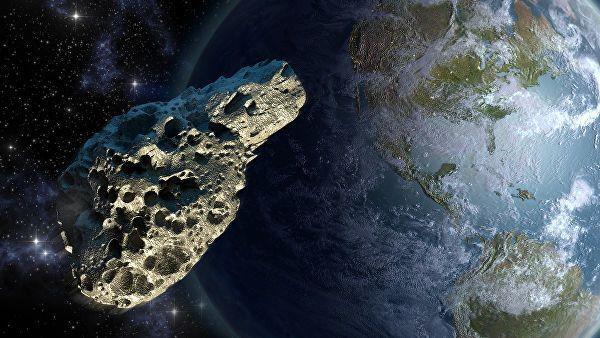 Конец света 1 февраля: что может произойти с Землей