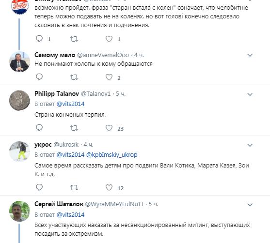 ''Путєнпамагі'': в мережі висміяли ''чолобитне'' звернення до президента Росії