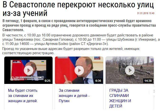 Новости Крымнаша. Президент-убийца россиян не возмущает photo