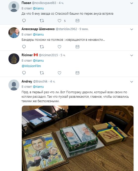 ''Рука УПА над Спаською вежею'': український міністр з'їв ''розвалений Кремль'', в Росії вибухнули прокльонами. Фото
