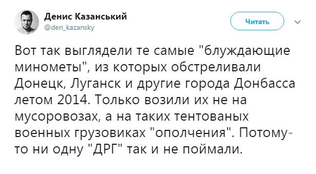 Террористы обстреливали из минометов города на Донбассе