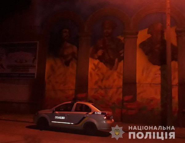 У Запоріжжі осквернили Мурал захисників України