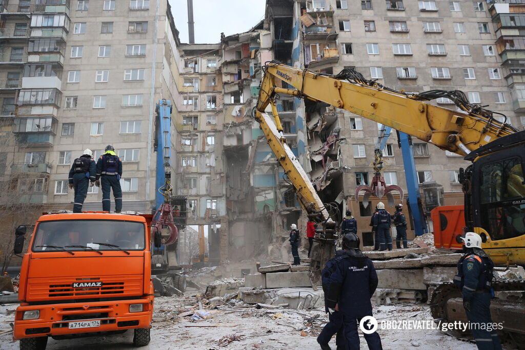Взрыв в Магнитогорске: не много ли совпадений?