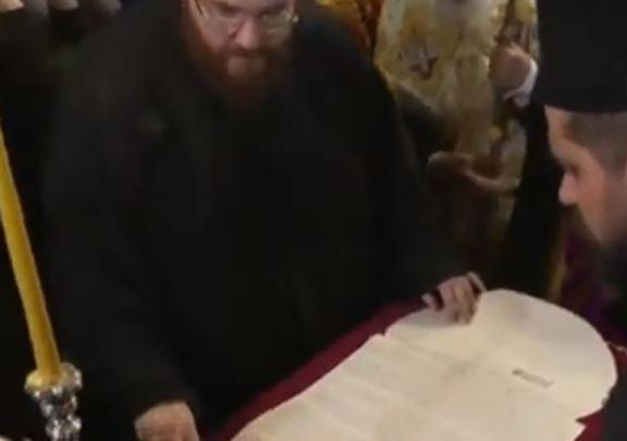 Патріарх Варфоломій підписав Томос про автокефалію ПЦУ