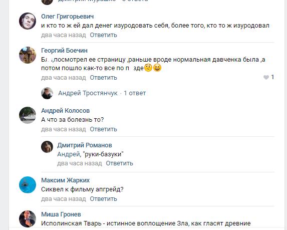 Российская фитнес-модель операциями сделала из себя монстра