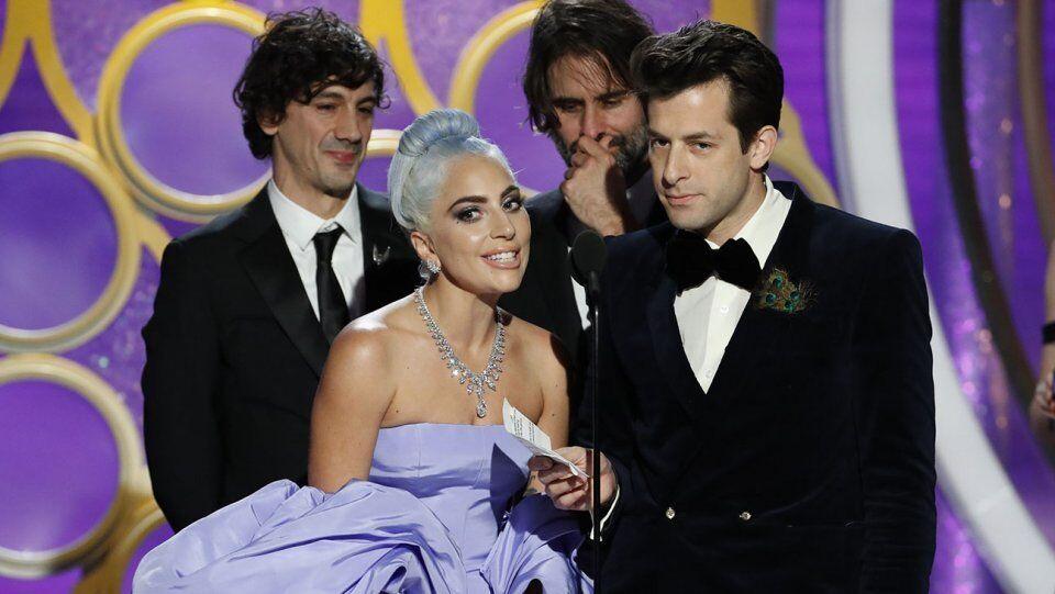 Леді Гага
