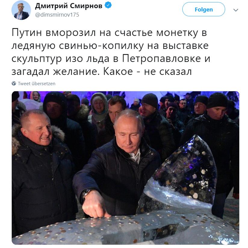 ''Хочет домой в ад!'' Путин вызвал шквал проклятий, прикоснувшись к свинье