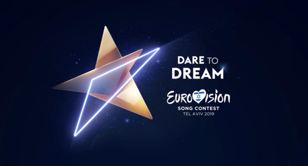 Євробачення-2019: з'явилися нові подробиці про конкурс