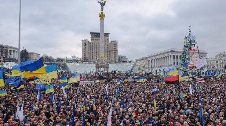 День Достоинства и Свободы в Украине