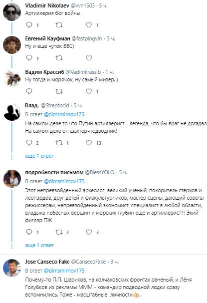 Путін раптово відкрив військову таємницю