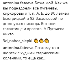 Помічено дивний нюанс у поведінці Галкіна і Пугачової
