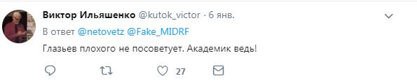 Радника Путіна зненавиділи в мережі через відмову від долара