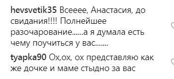 Волочкова разъярила сеть серией пошлых шпагатов