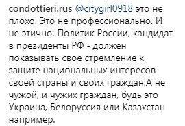 ''Отец в гробу перевернется'' Собчак разозлила россиян украинским флагом
