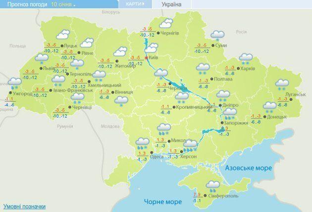 Завалит снегом и зальет дождем: в Украине грядет резкая смена погоды