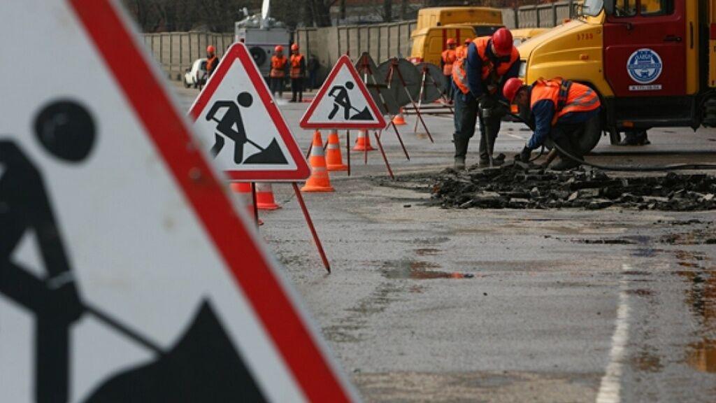 Ремонт дорог: украинцам пообещали улучшения