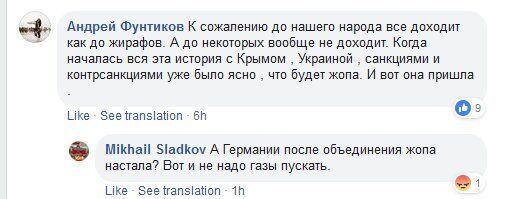 Новости Крымнаша. Крым бьёт все антирекорды