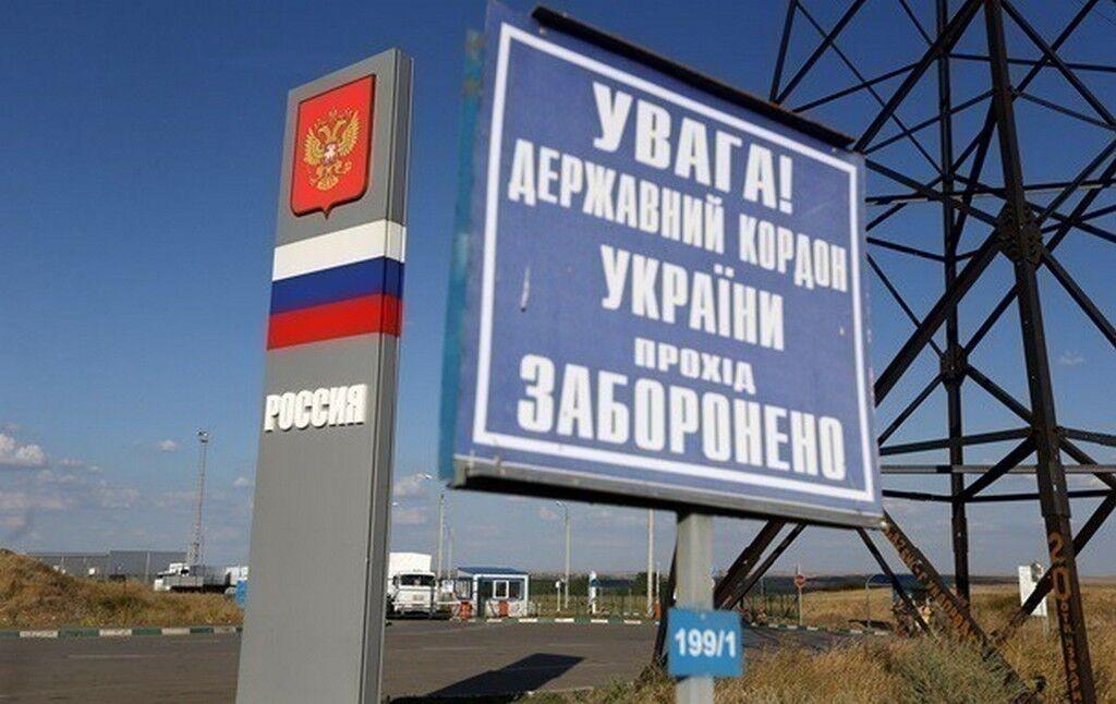 Граница на замке: сколько россиян не пустили в Украину