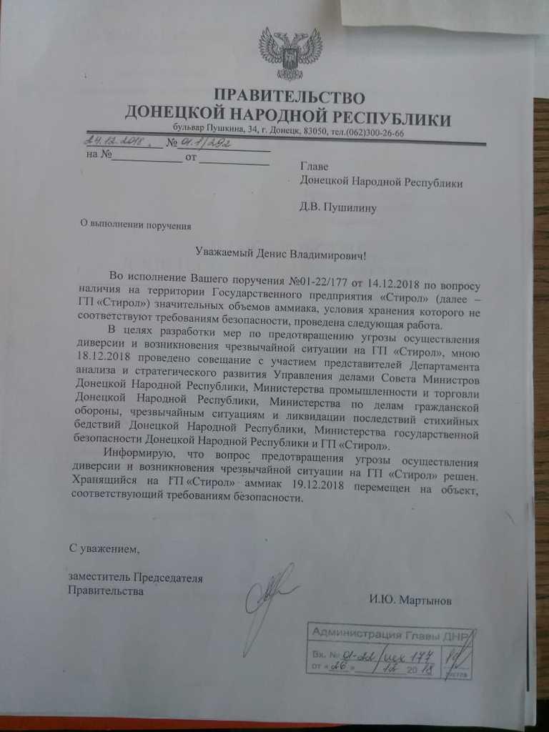 Русские враки про химатаки