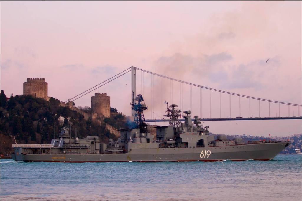 Российский эсминец