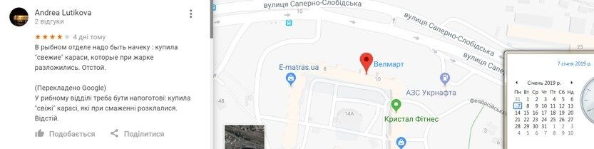 Українців дурять у супермаркетах: розповімо, як саме