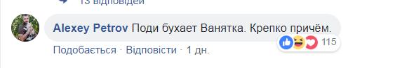 Украинский шоумен высмеял истерику россиян из-за Томоса