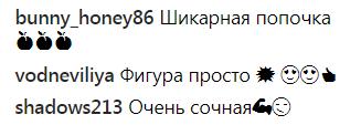 Экс-невеста Козловского поразила сеть откровенными фото