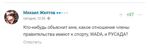 Кремль ''порешал'' с WADA и стал посмешищем в сети