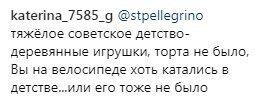 ''Тяжелое советское детство'': дочь Пескова разозлила сеть шикарным кутежом