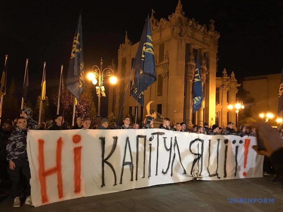 Под ОП устроили протест