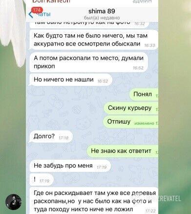 """Наркотики в """"ДНР"""""""