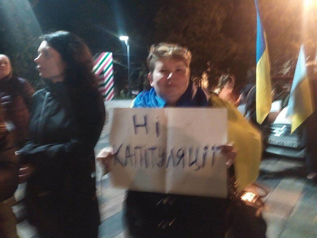 """""""Йолка для Зе"""": в Украине массово вышли против капитуляции"""
