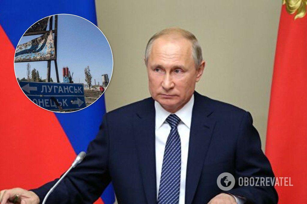 Володимир Путін і Донбас