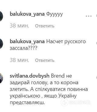 """""""Мисс Украина-2019"""" затравили за русский язык"""