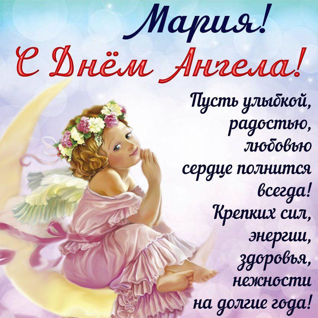 Открытка с днем ангела вячеслав, фото виде открытки