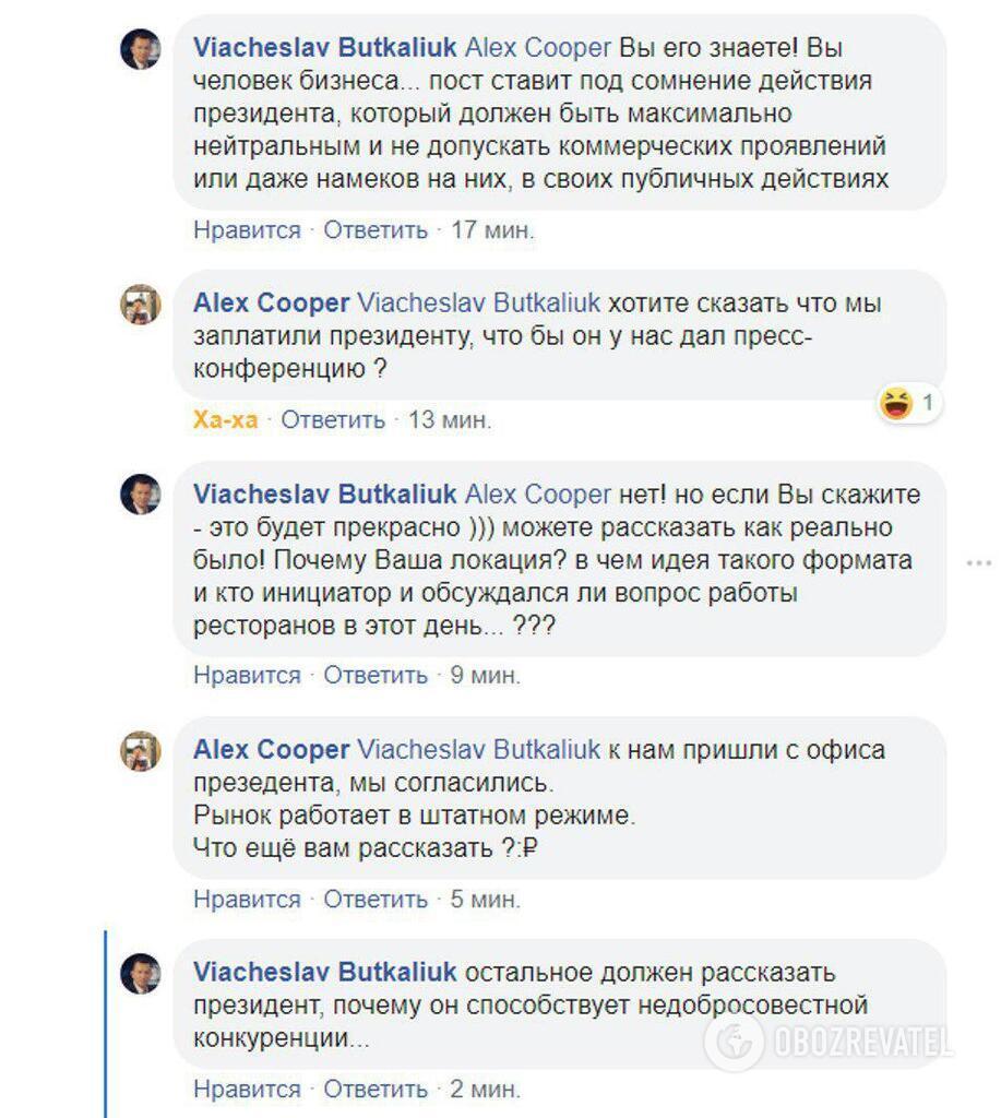 """Выяснилось, кто заказал """"кулинарный"""" пресс-марафон Зеленского"""