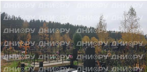 Закритий цвинтар, де поховані рідні Заворотнюк
