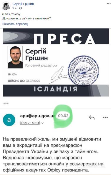 Глава ОПУ Андрей Богдан