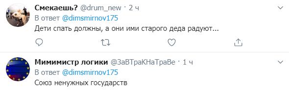 """""""Поцілунок у животик"""": Путіна зняли в оточенні дітей"""