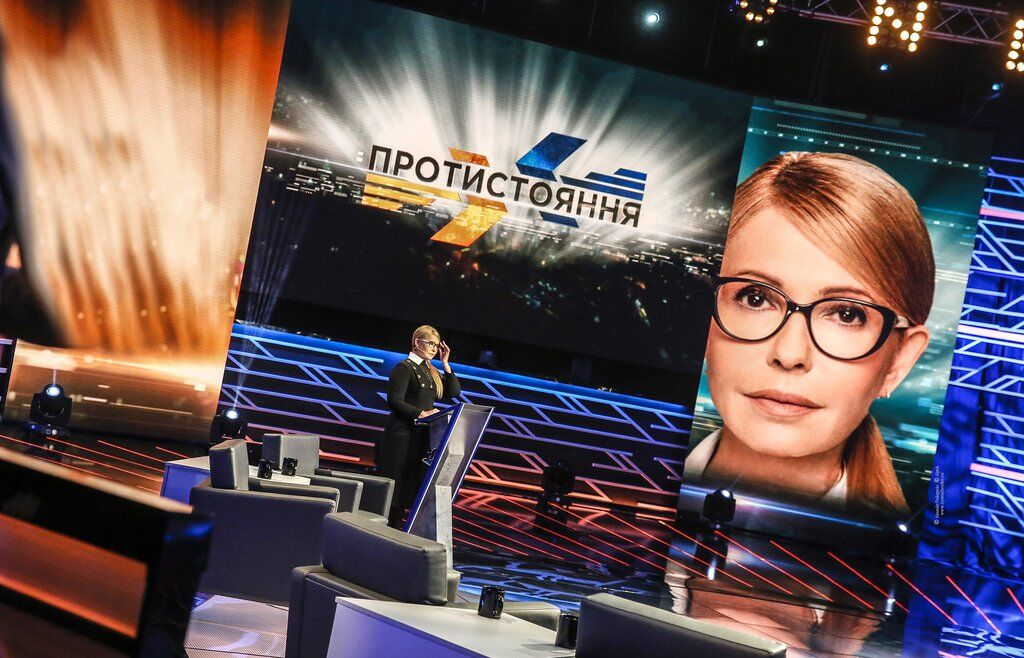 Юлія Тимошенко в ефірі News One