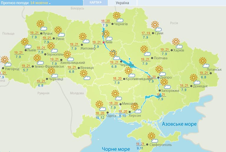 Синоптики дали прогноз погоди на Покрову по Україні