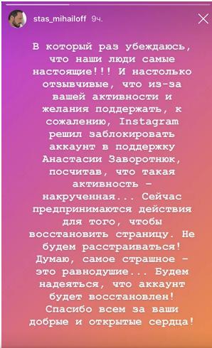 Російський співак зробив нову заяву про хвору Заворотнюк